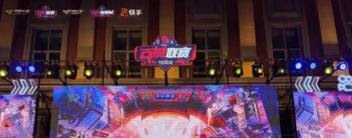百城联赛总决赛即将开始,广骏队将成为冠军种子选手,CF哥地位稳固!